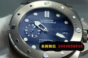 超a手表如何查询万国手表型号