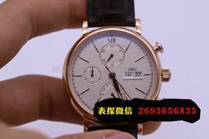 超a手表万国表专柜价格