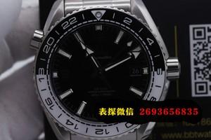 万国手表原装表带