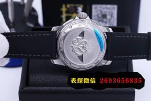 超a手表万国皮表带多少钱