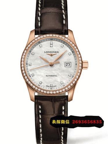 浪琴嘉岚系列男女士休闲型怎么样?浪琴袖珍系列手表