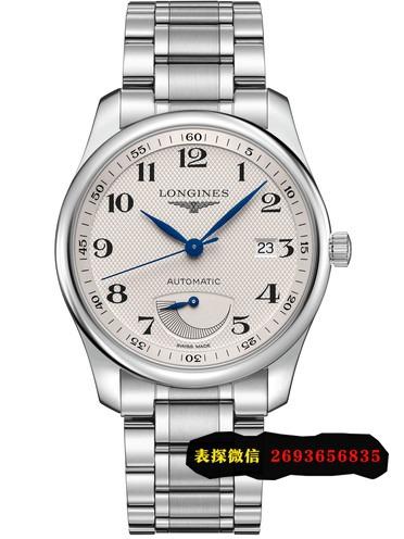 浪琴律雅系列女男士商务礼仪怎么样?浪琴朋友集会型手表