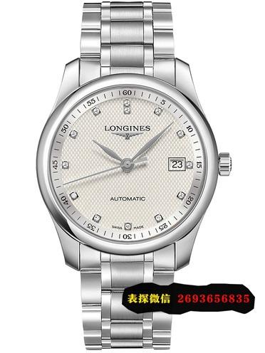 浪琴博雅系列男女商务型怎么样?浪琴休闲型手表