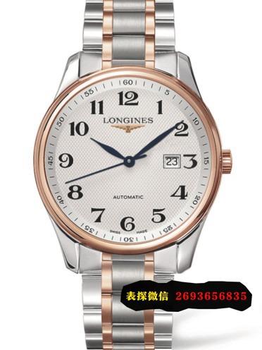 浪琴典藏系列女男士商务型怎么样?浪琴女男士手表