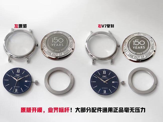 V7出品 七星推荐 V7万国波涛菲诺顶级复刻手表对比原版评测